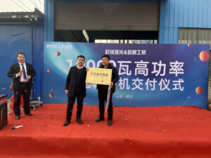 Witness! Delivery of the first batch of myriawatt laser cutters in 2021